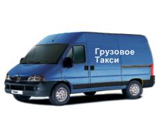 Mers_maxi_taxi